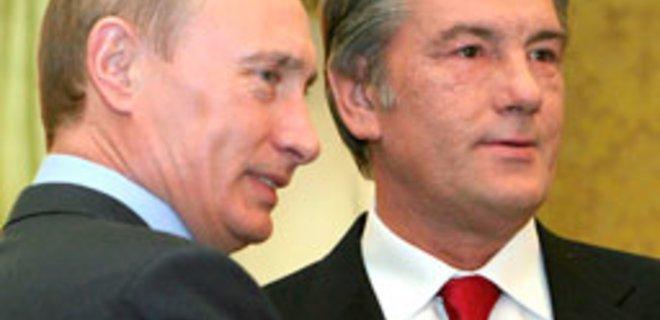 Яка різниця, хто президент? Новорічне привітання Зеленського у ФОТОжабах - Цензор.НЕТ 6940