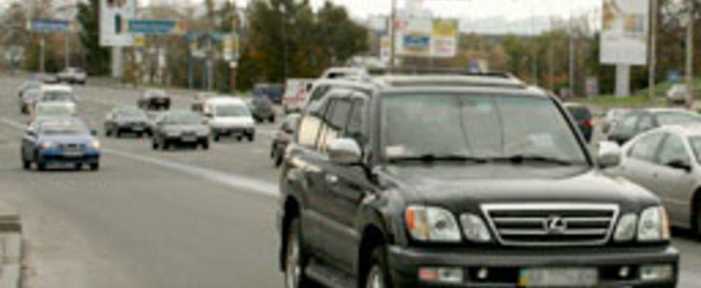 продажа конфискованных автомобилей приватбанк эквифакс бюро кредитных историй