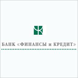Входящий кредит банки для потребительского кредита список