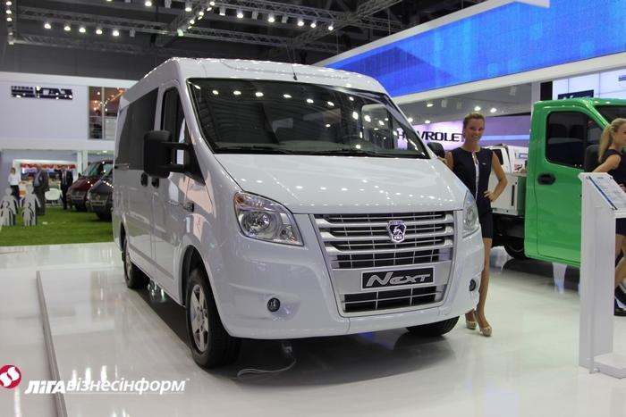 Газель автосалон в москве деньги под залог недвижимости в новокуйбышевске