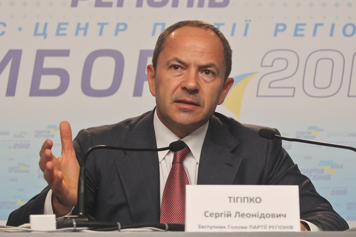 Тигипко купил в Киеве землю под строительство отеля