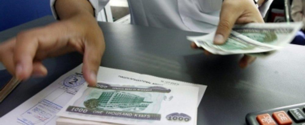 Идея бизнеса деньги в долг помогите получить кредит в украине