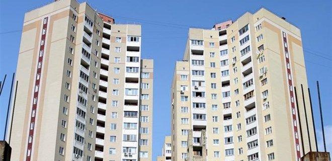 ebeb107e8532d Относительно марта 2014 года средняя цена за 1 кв м квартир в Киеве в  гривне увеличилась на 93,3%, относительно февраля 2015 - уменьшилась на  23,7%