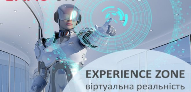 АЛЛО открывает VR Experience Zone - Фото