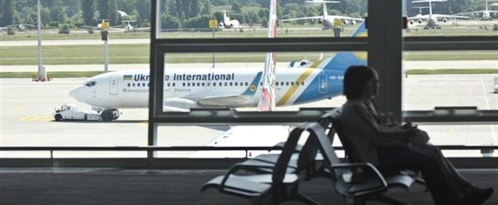 Цены билет на самолет борисполь москва вьетнам билет на самолет