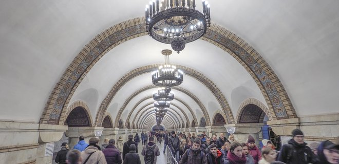 В Киеве хотят ввести проездной на все виды транспорта: тарифы - Фото