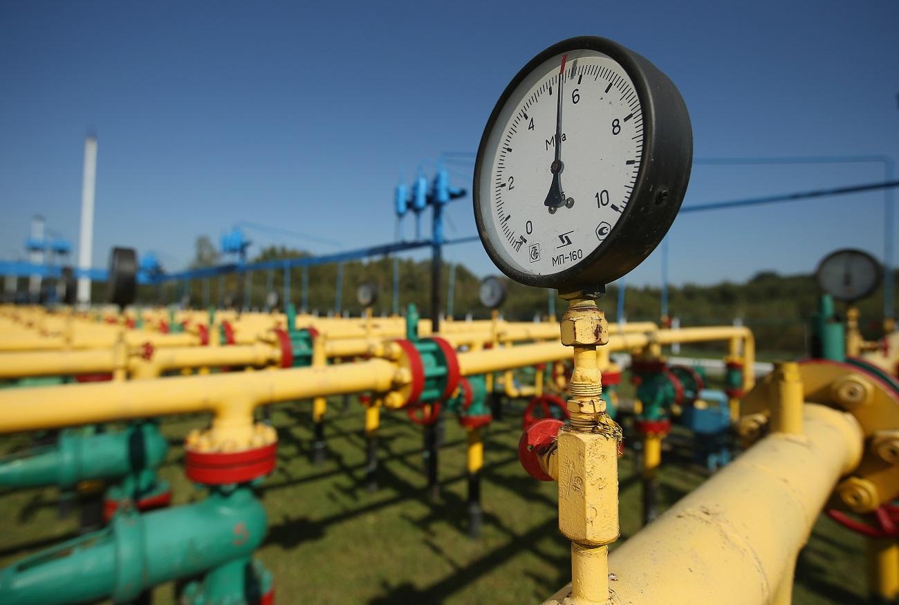 'Дочка' Нафтогаза придумала новый метод добычи 'голубого топлива'