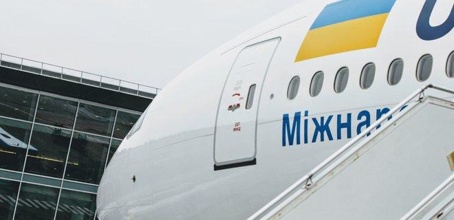 МАУ ввела запрет на перевозку животных самолетами Boeing 767 - Фото
