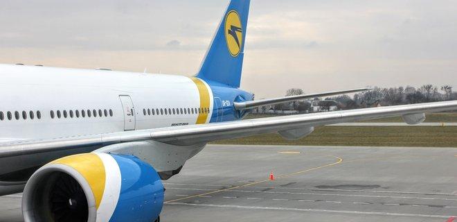 МАУ сократила время посадки на рейсы - Фото