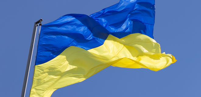 Картинки по запросу украина
