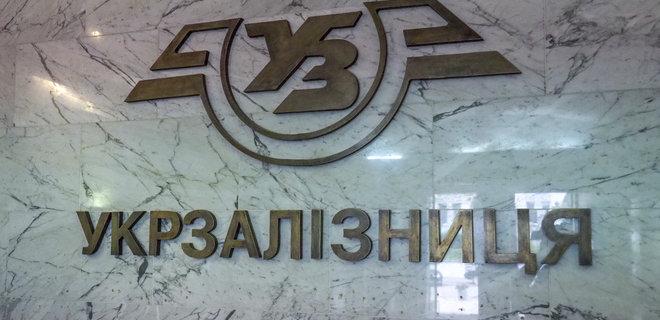 Россияне будут делать медали для украинских железнодорожников - Фото