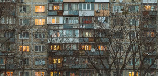 продажа недвижимости на украине