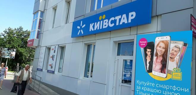 Киевстар хотел взимать плату за звонки в Службу розыска детей - Фото