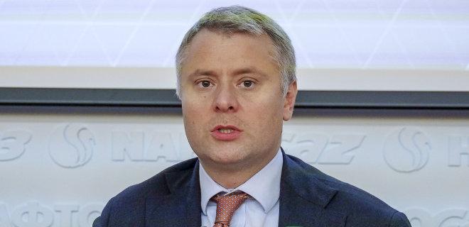Юрий Витренко сменил Ольгу Буславец в Минэнерго и стал о.и. министра -  новости Украины, ТЭК - LIGA.net