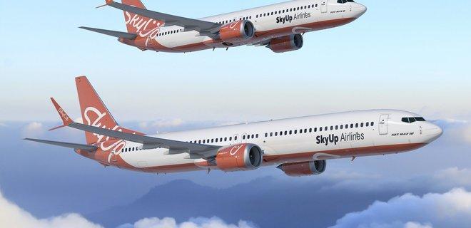 SkyUp разрешили летать по трем новым направлениям - Фото