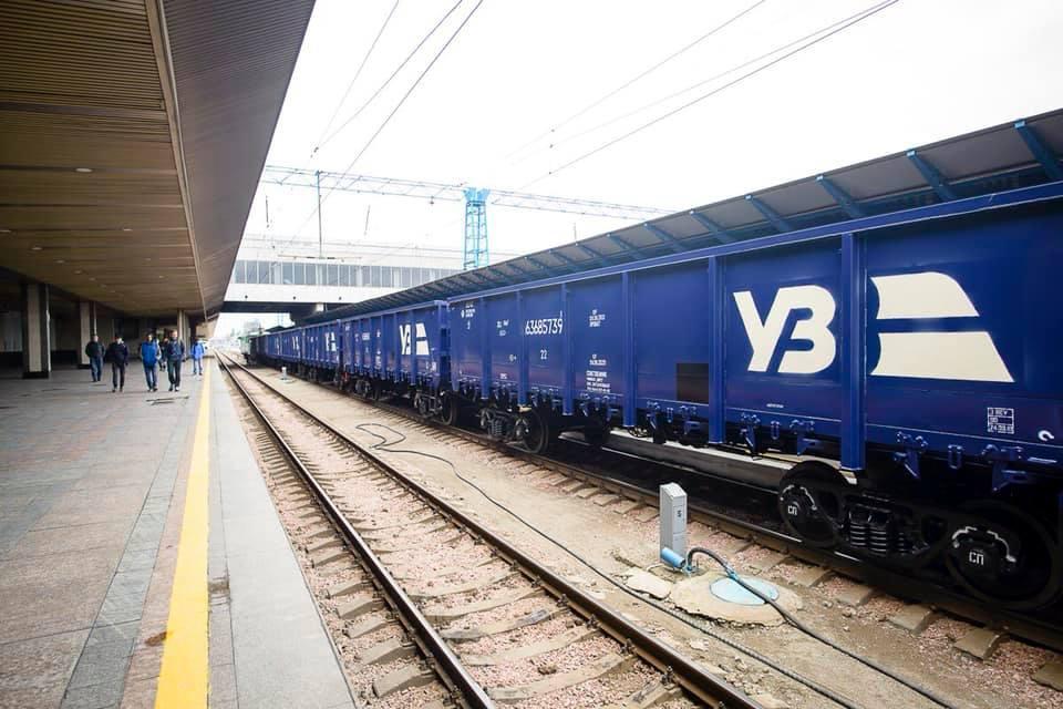 Укрзалізниця повысит тарифы на свои вагоны