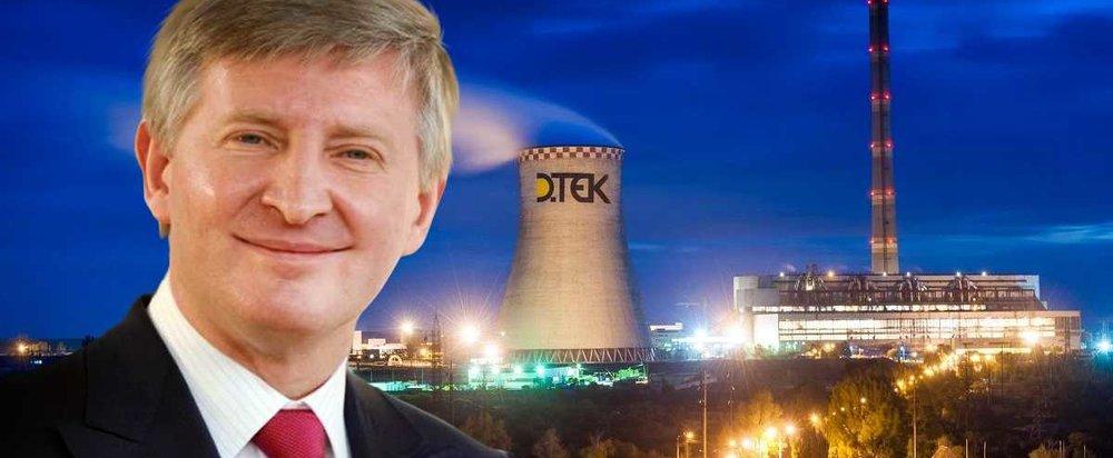 Газ для Луганської ТЕС не продаватимуть за пільговою ціною - Цензор.НЕТ 9730