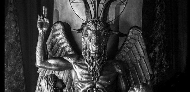 Сатанисты обвинили Netflix и Warner Brothers в плагиате - Фото