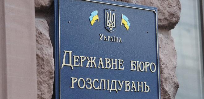 Лицензия SkyUp. ГБР возбудило дело против барышевской судьи - Фото