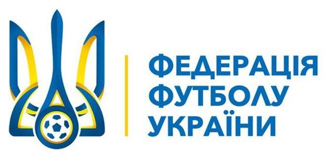 Официальная позиция Федерации футбола Украины - Фото