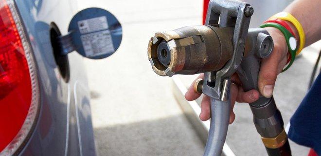 Падение цен на автогаз замедлилось - новости Украины, ТЭК - LIGA.net