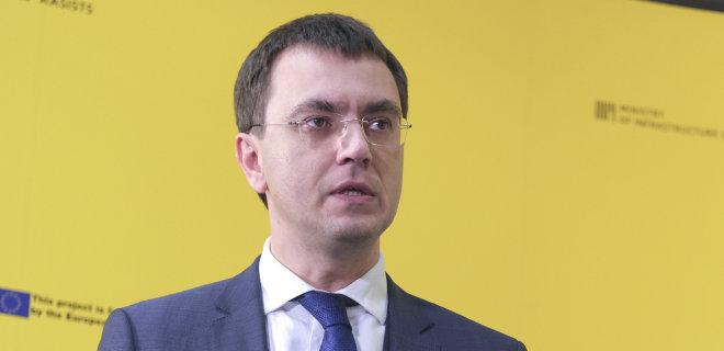 Омелян обвинил Польшу в нарушении Соглашения об ассоциации - Фото