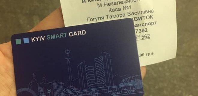 В киевском транспорте заработал единый электронный билет - Фото