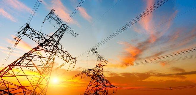 Картинки по запросу энергорынок в украине