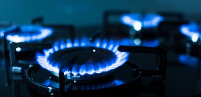 Кабмин зафиксировал цену на газ в этом отопительном сезоне - Фото