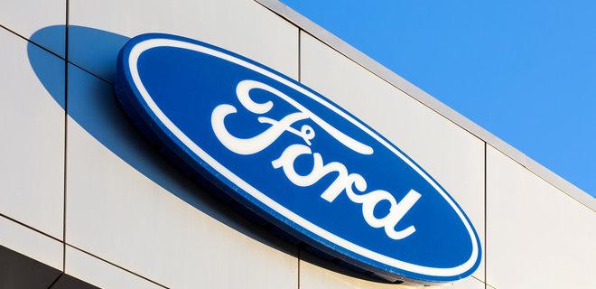 Ford объявил о масштабном сокращении рабочих мест - Фото