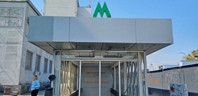 На станциях метрополитена появятся туалеты - Фото