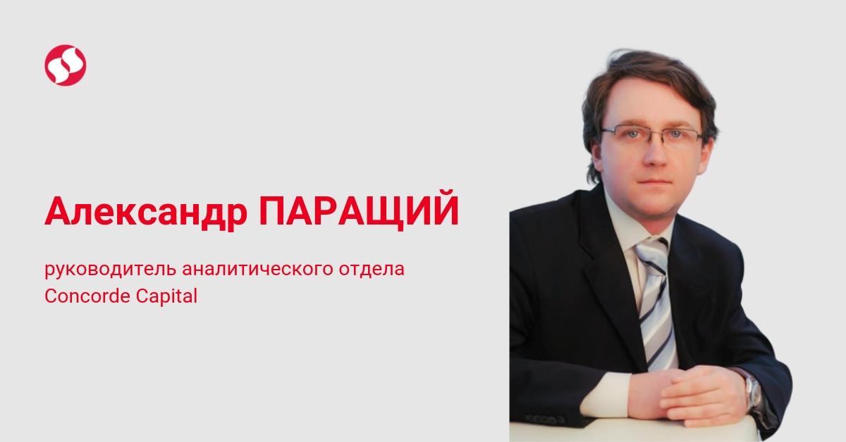 Электроэнергия из РФ - здесь соглашусь с Ляшко. Но как же уголь