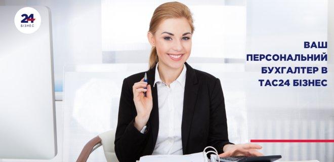 Услуги бухгалтеров онлайн декларация 3 ндфл лист и 2019 образец