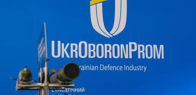 Укроборонпром перевел 17 предприятий в режим простоя