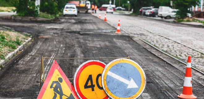 Кабмин утвердил список дорог, которые восстановят в 2020 году - Фото
