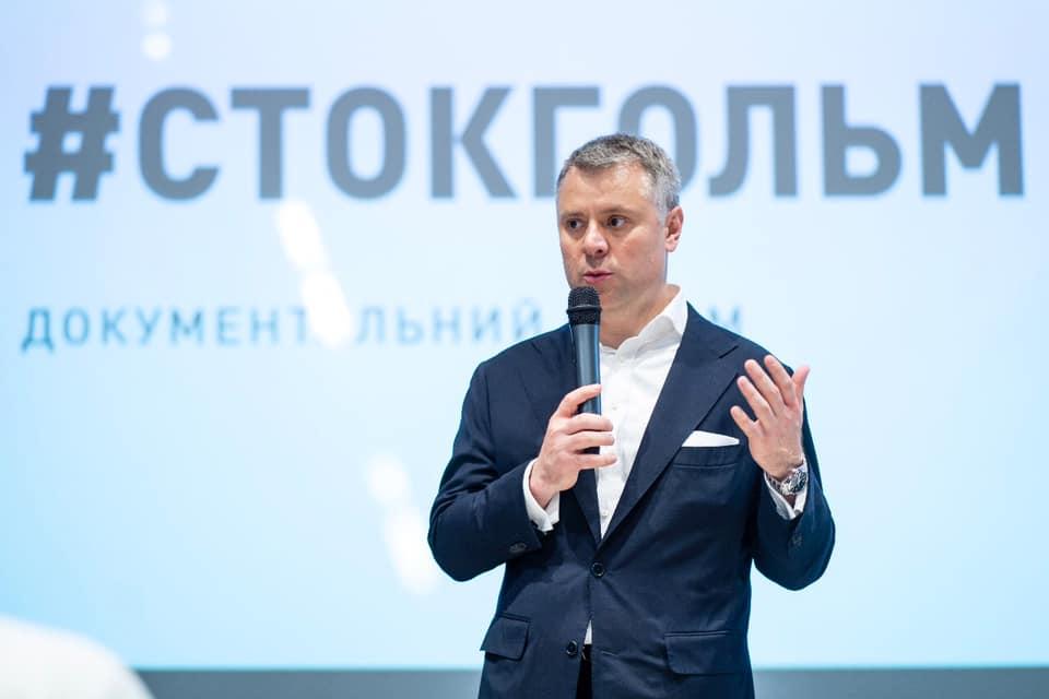 Рубились с Газпромом за каждый пункт. Интервью с Юрием Витренко после переговоров с РФ - Фото