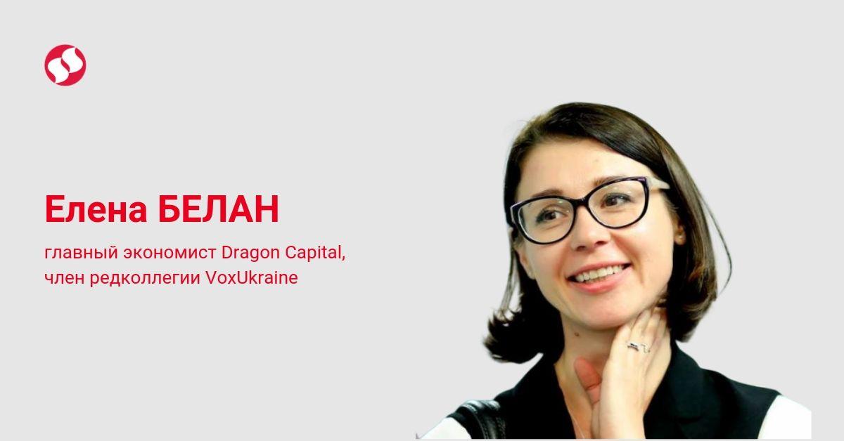 Экономика Украины растет. Это норма или случайность?