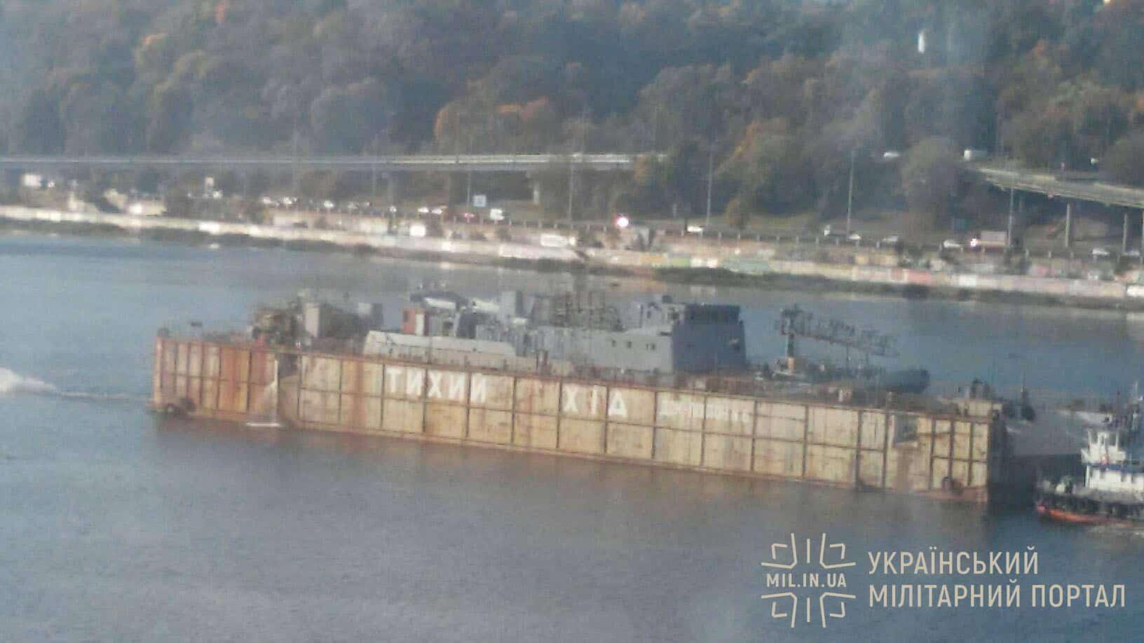 В Одессу по Днепру транспортируют будущий разведчик ВМС: фото