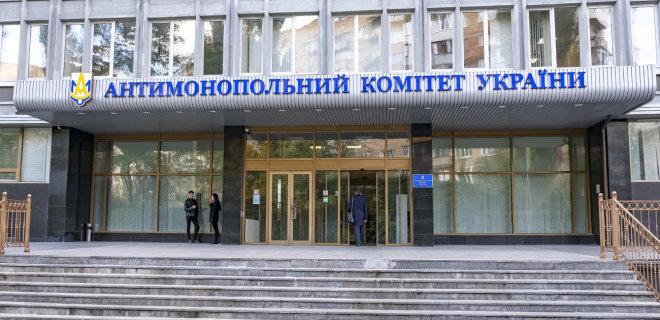 АМКУ разрешил Новинскому получить часть активов Григоришина - новости  Украины, ТЭК - LIGA.net