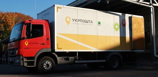 Укрпочта обновила центр обработки почты в Борисполе: фото - Фото
