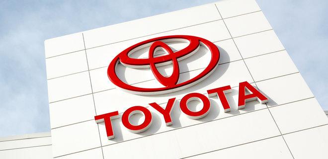 Тойота инвестирует где взять кредит в туапсе