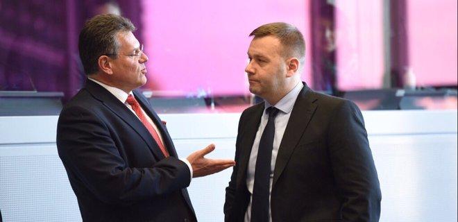 Росія пов'язує виконання рішень Стокгольмського арбітражу і продовження транзиту — Оржель