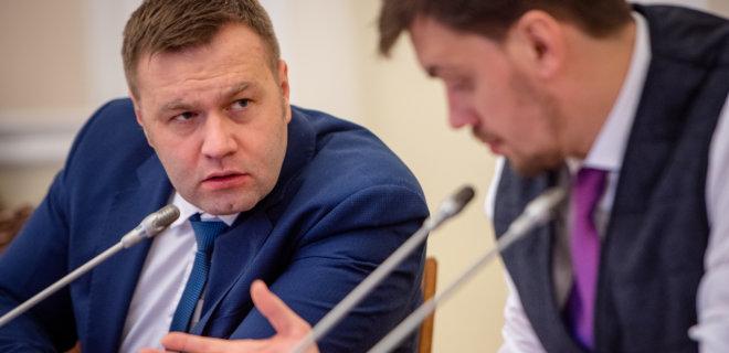Оржель та Гончарук представили тимчасового президента Енергоатому