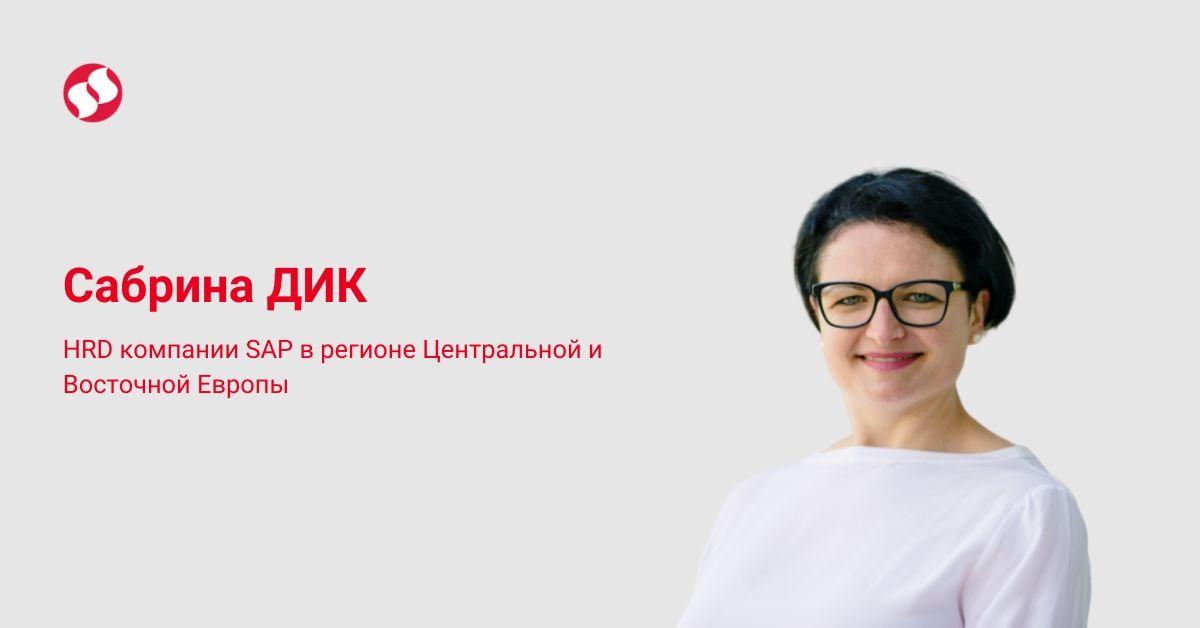 Чего ждать украинским HR: проблемы и тренды