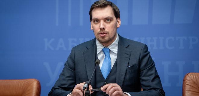 Кабмин одобрил увольнение главы Укрзалізниці. Что сказал Гончарук - Фото