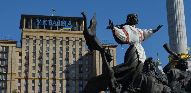 Индекс экономической свободы. Украина поднялась на 13 позиций - Фото