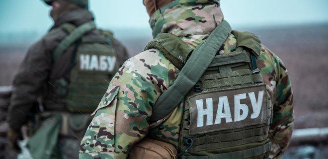 НАБУ и САП сообщили директору частной компании о подозрении в деле о взятке  в Энергоатоме - новости Украины, ТЭК - LIGA.net