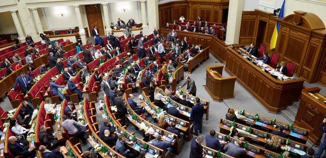 Верховная Рада приняла закон о легализации азартных игр - Фото