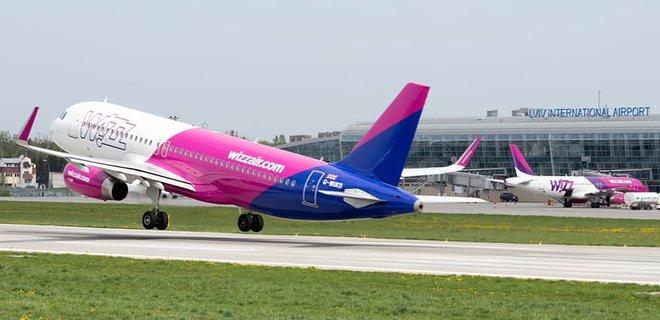 Wizz Air анонсировала новый маршрут из Германии в Украину - Фото