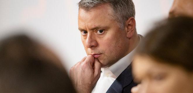 Как Юрий Витренко чуть ли не стал министром энергетики, но получил $4 млн  от Нафтогаза. ТЭК, Экономика - новости бизнеса Украины